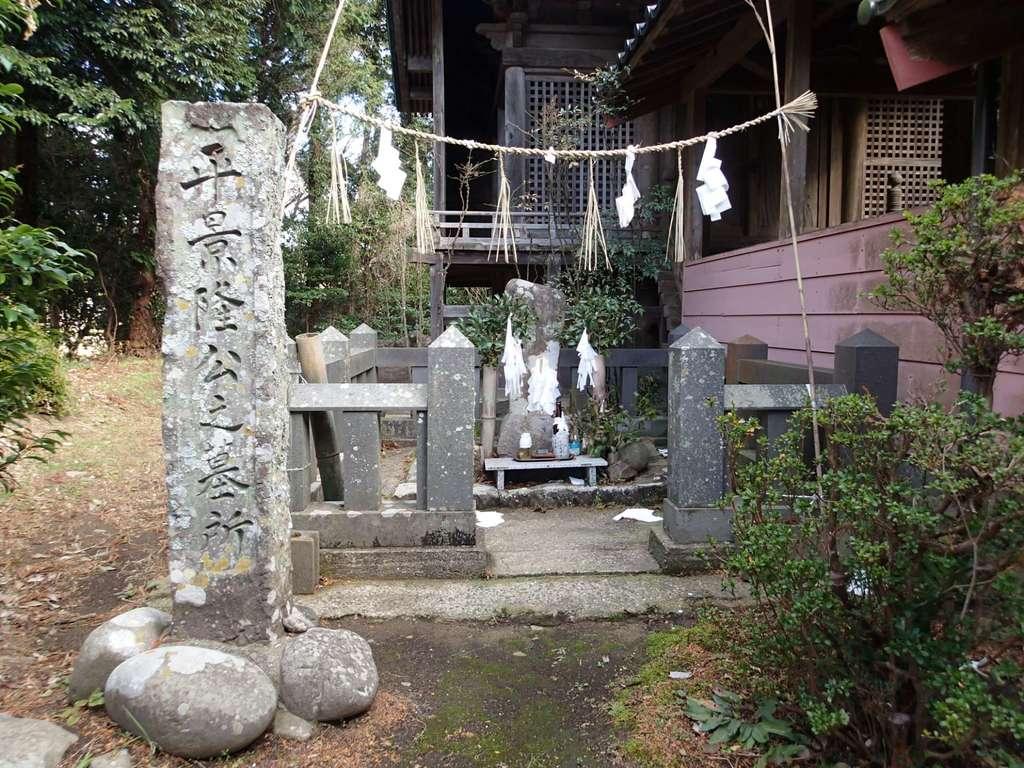 新城神社のお墓