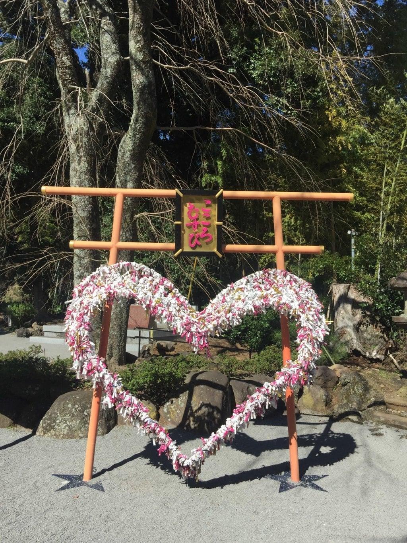 伊豆山神社のおみくじ