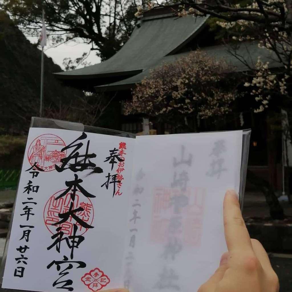 熊本大神宮の建物その他