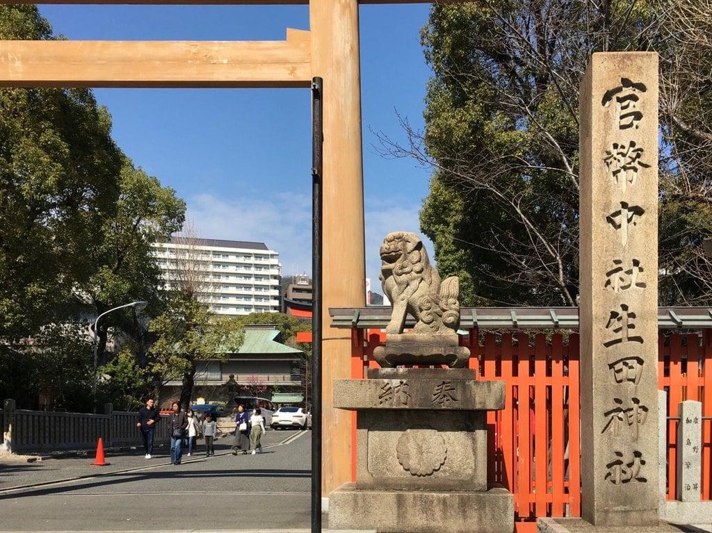 生田神社の建物その他