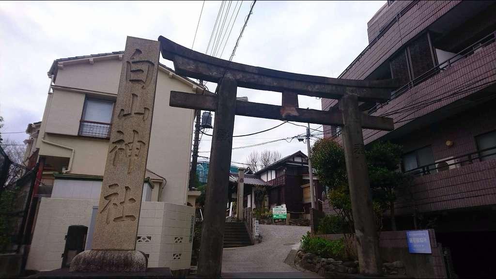 白山神社の鳥居