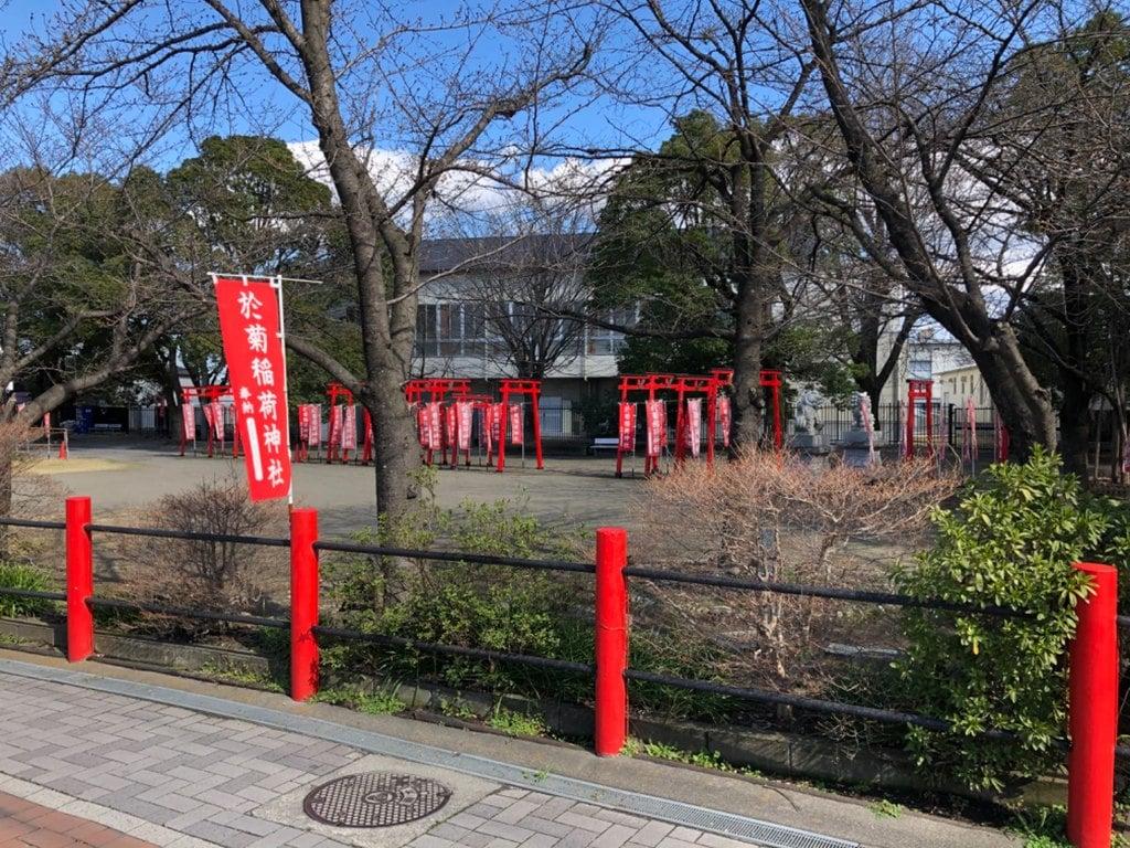 於菊稲荷神社の周辺