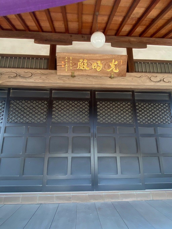 満福寺の建物その他