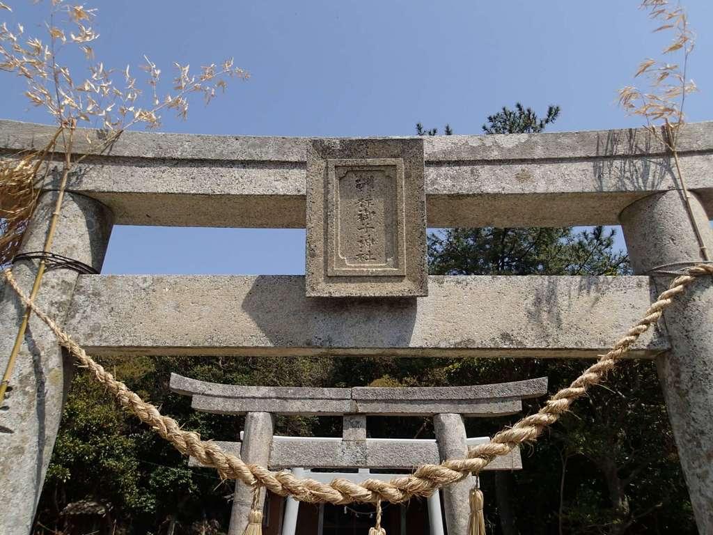 胡禄御子神社の鳥居