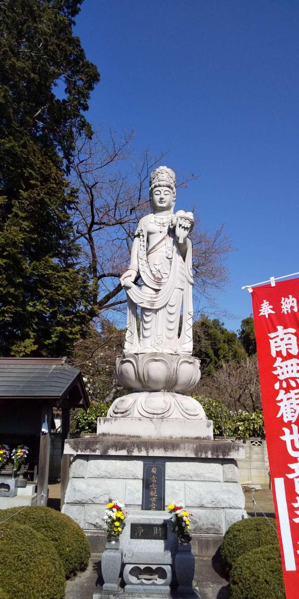 西福寺(埼玉県)