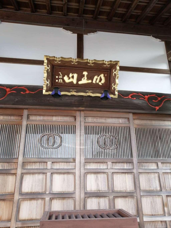 浄幽寺の建物その他