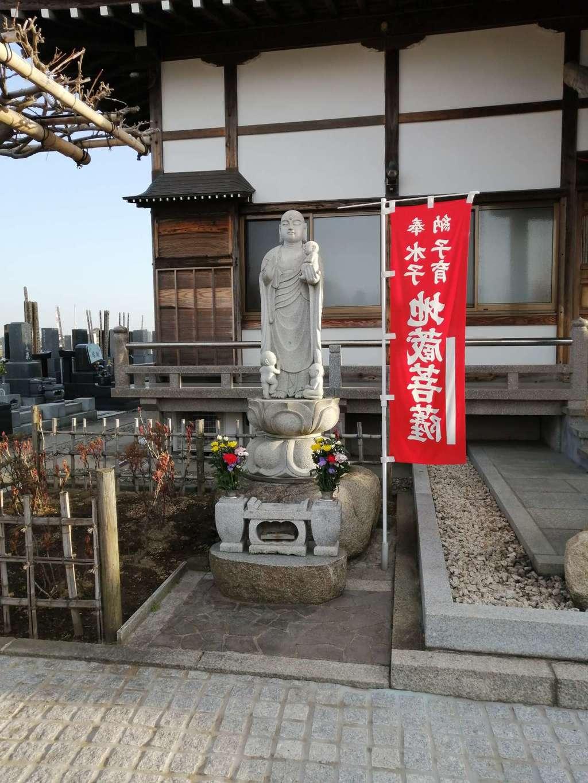 浄幽寺の地蔵