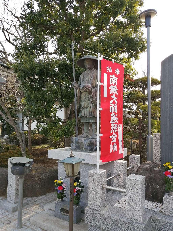 浄幽寺の像