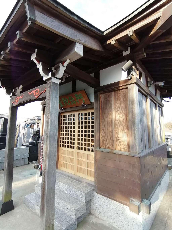浄幽寺(埼玉県)