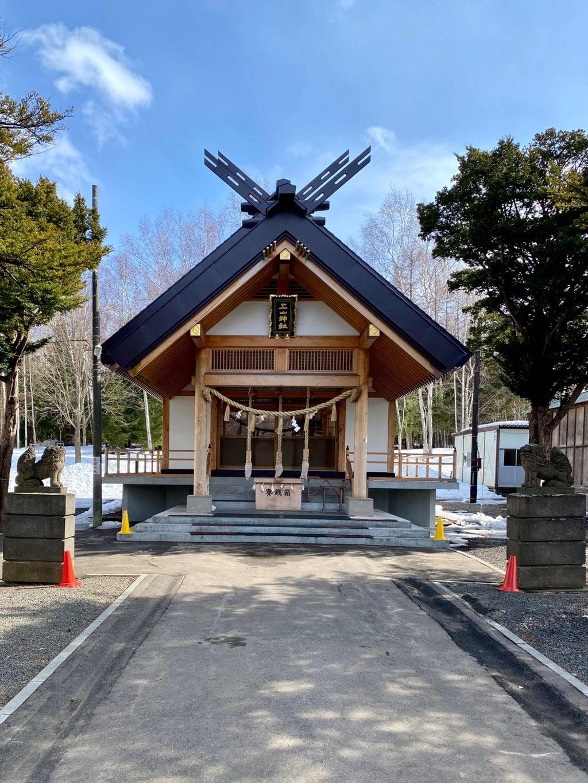 石山神社(北海道)