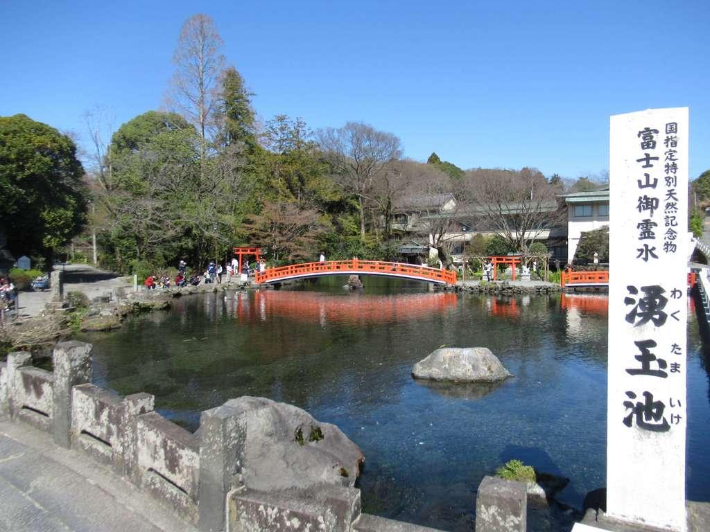 富士山本宮浅間大社の庭園