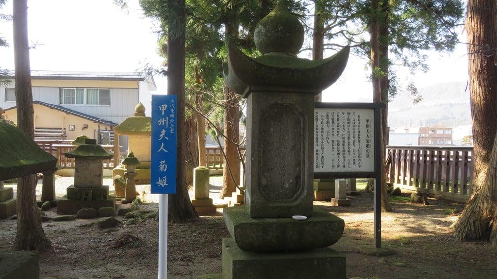 林泉寺のお墓