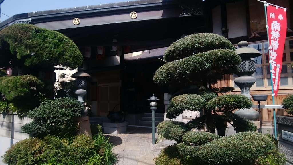 法浄院(東京都)