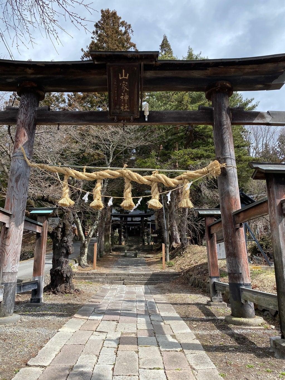 山家神社の鳥居