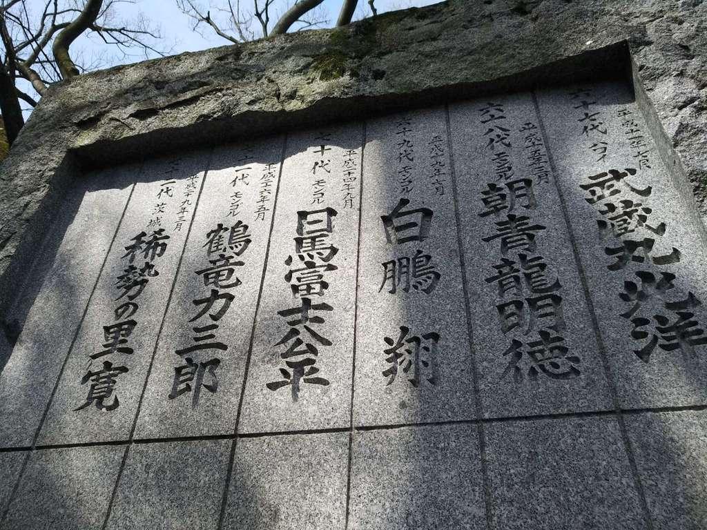 富岡八幡宮の建物その他