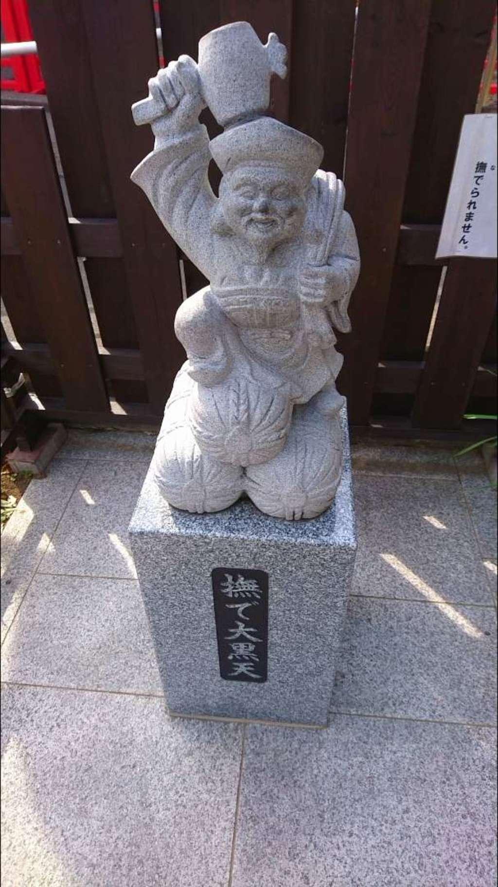 朝日氷川神社の像