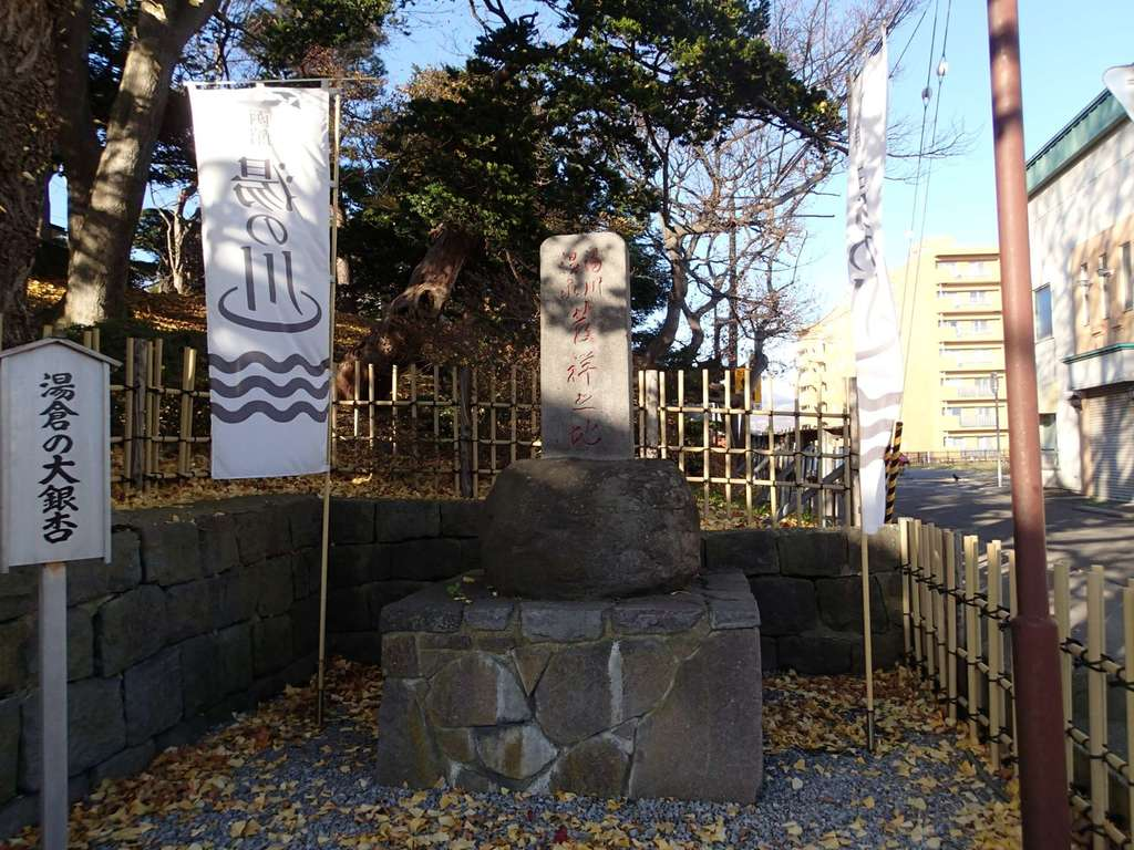 湯倉神社のお墓