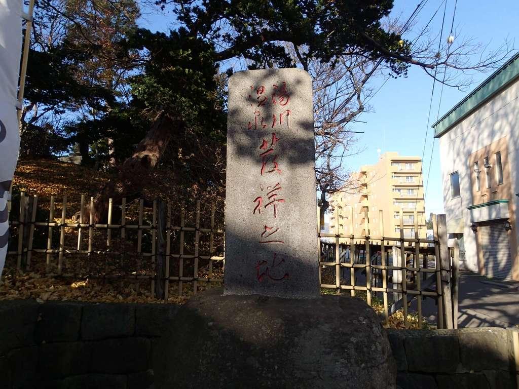 湯倉神社の建物その他