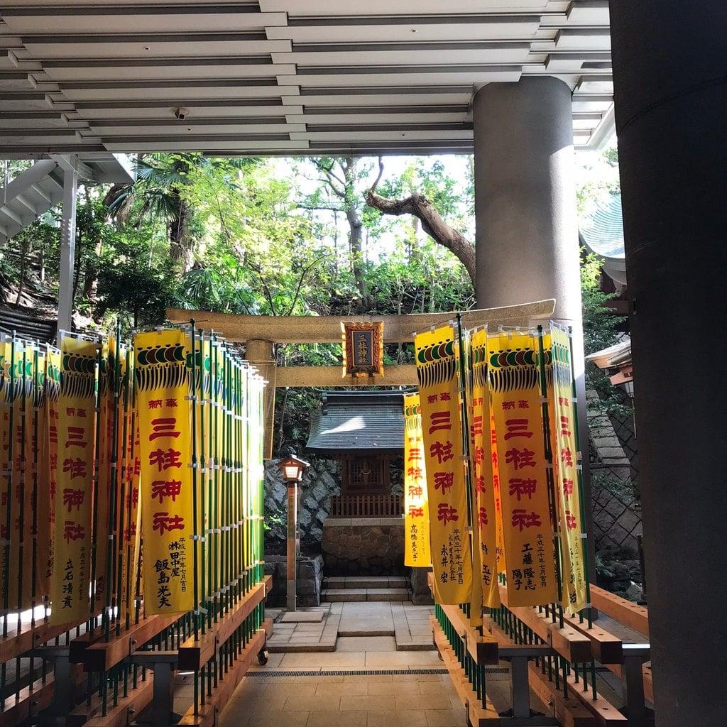 雉子神社の末社