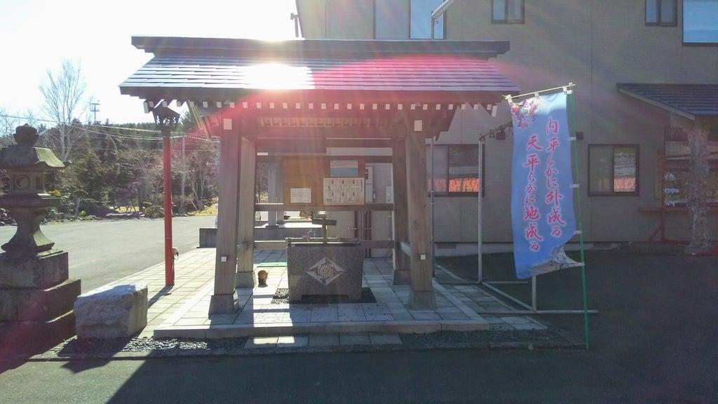 飯生神社の手水