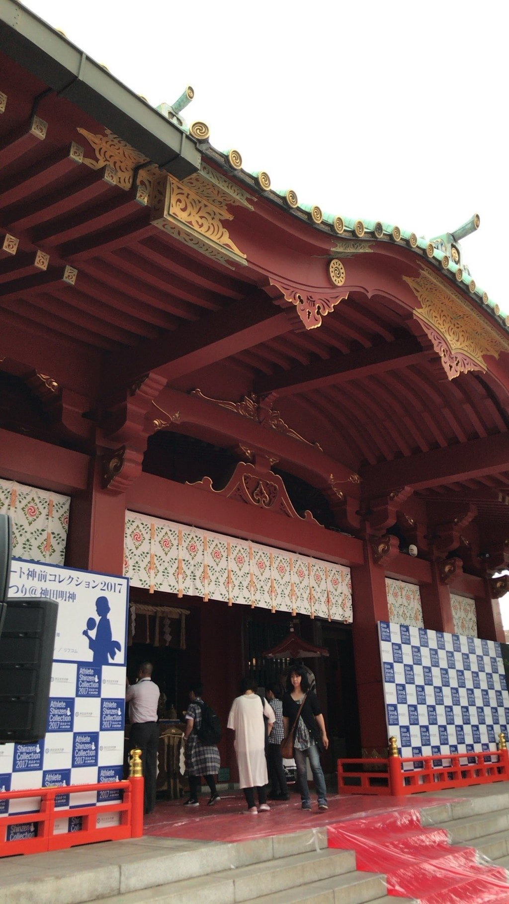 神田神社(神田明神)(東京都)