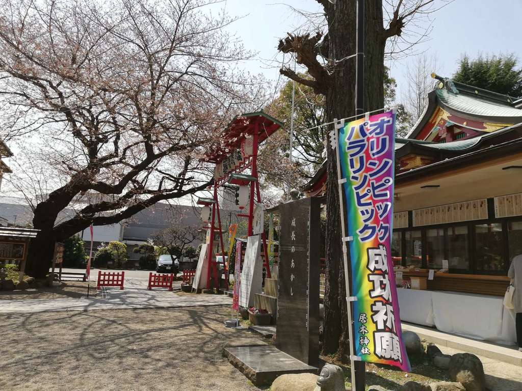 居木神社の建物その他
