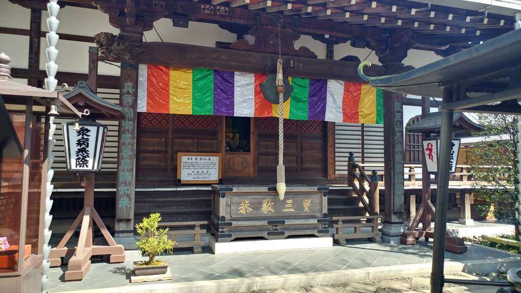 常性寺(東京都)