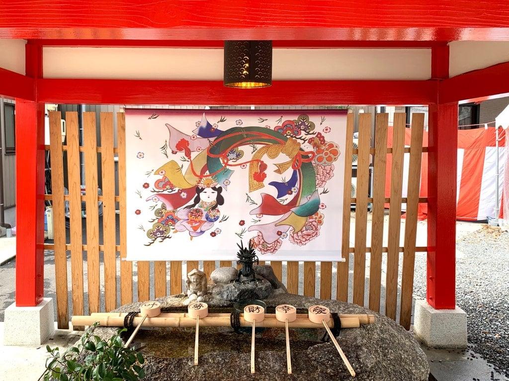 別小江神社の手水