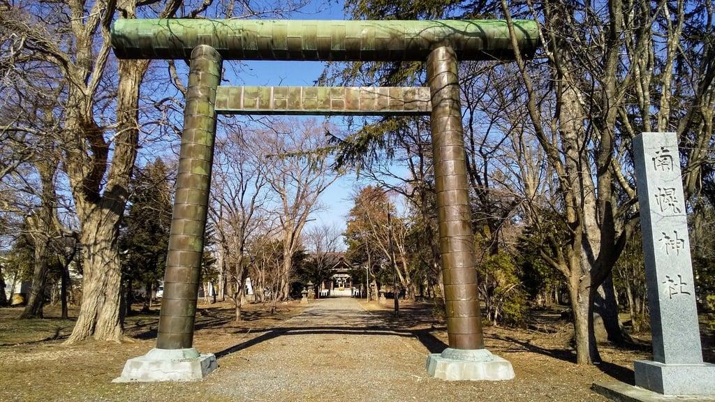 南幌神社の鳥居