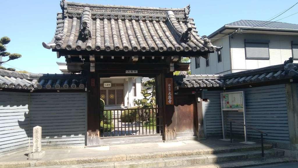大応寺の山門