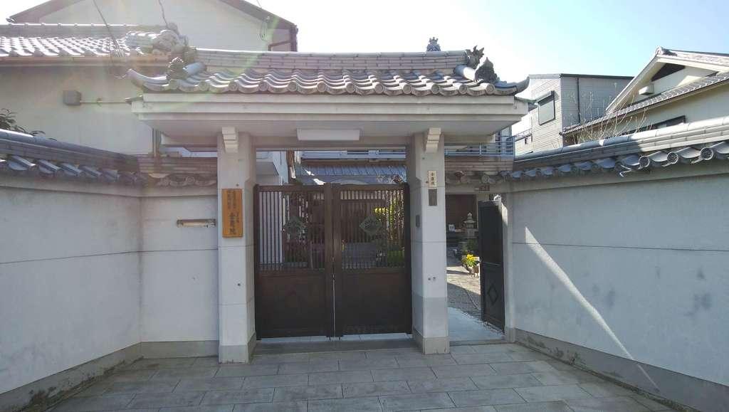 全慶院の山門
