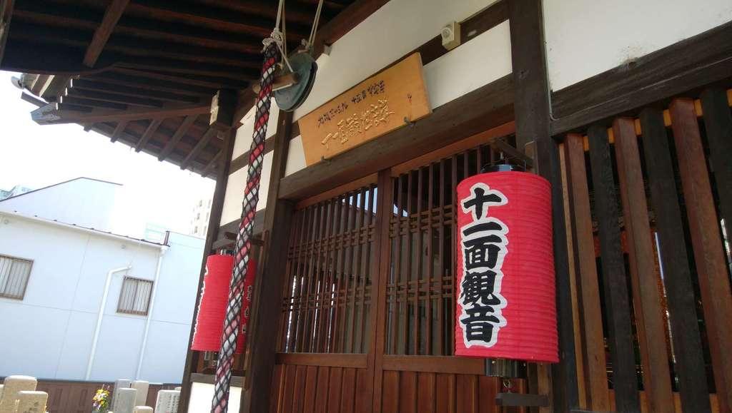 誓安寺の本殿