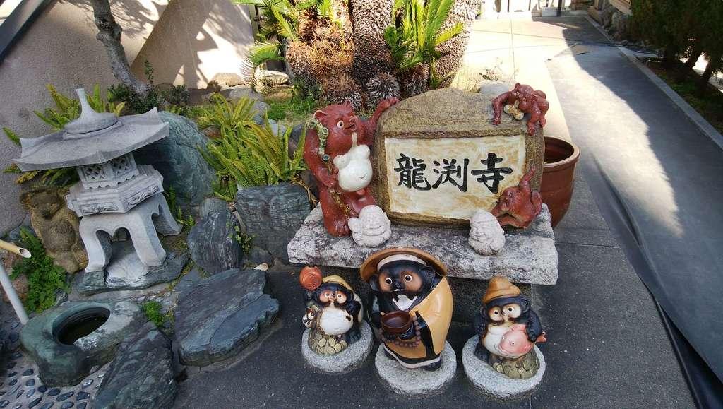 龍淵寺の狛犬