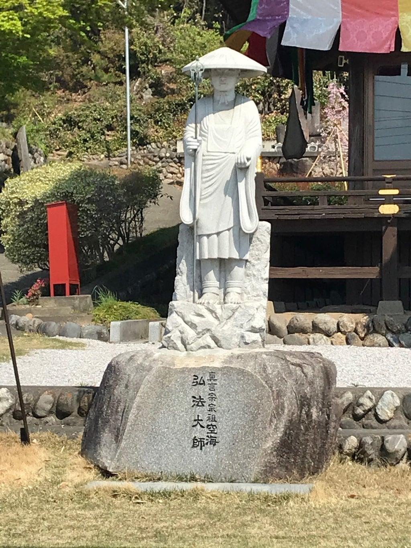 埼玉厄除け開運大師・龍泉寺の像