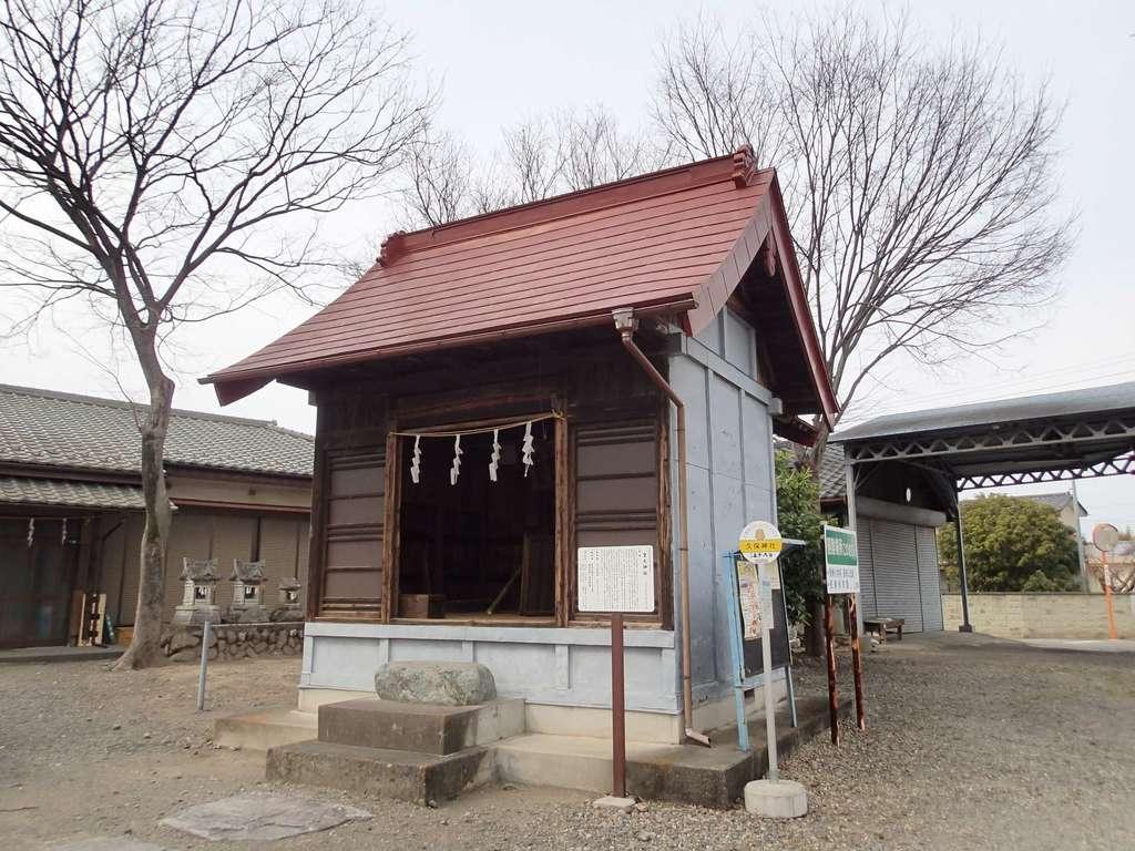 皇大神社の末社
