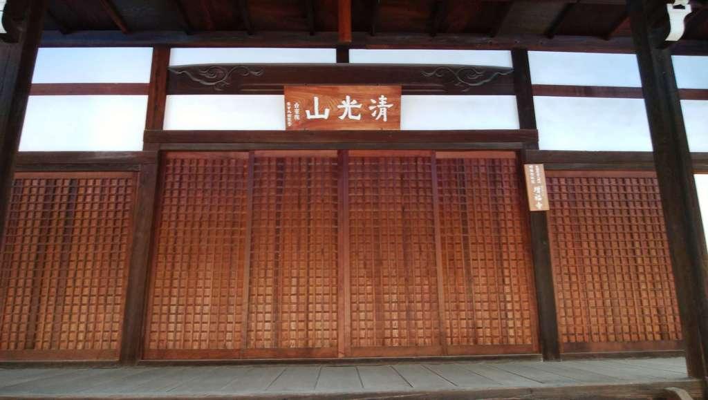増福寺の本殿