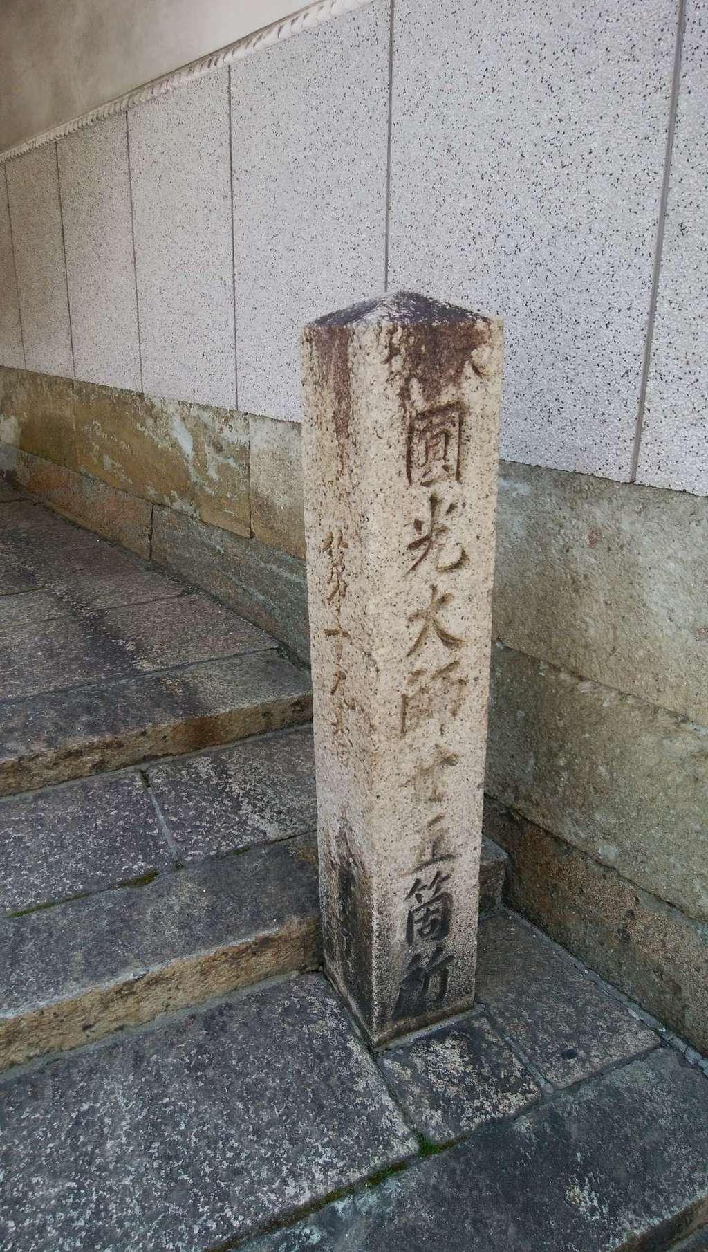 大覚寺の建物その他