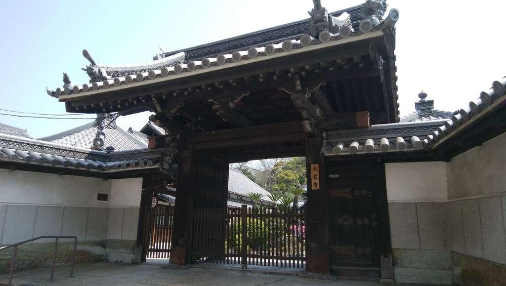 大覚寺の山門
