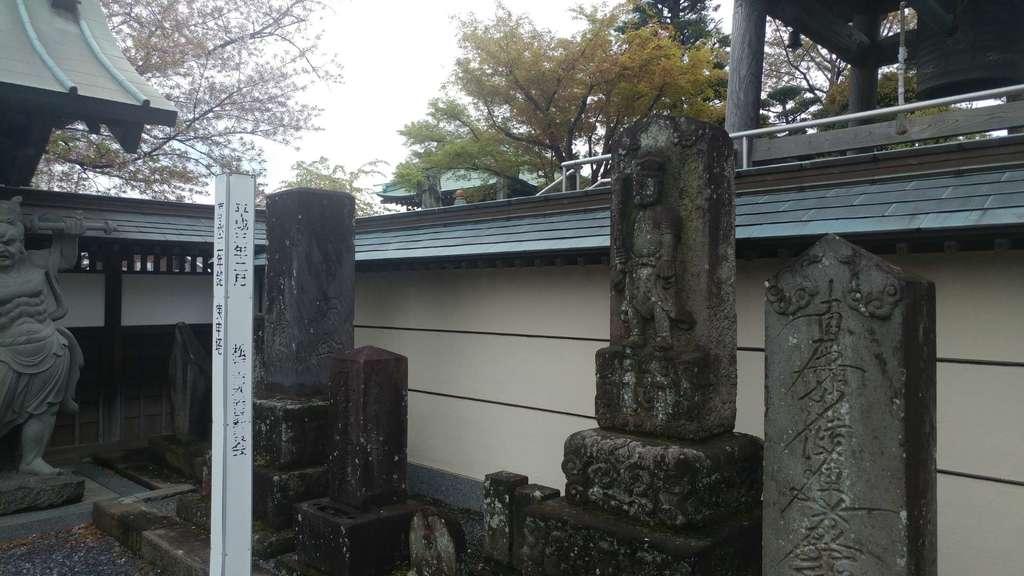 廣龍寺の建物その他