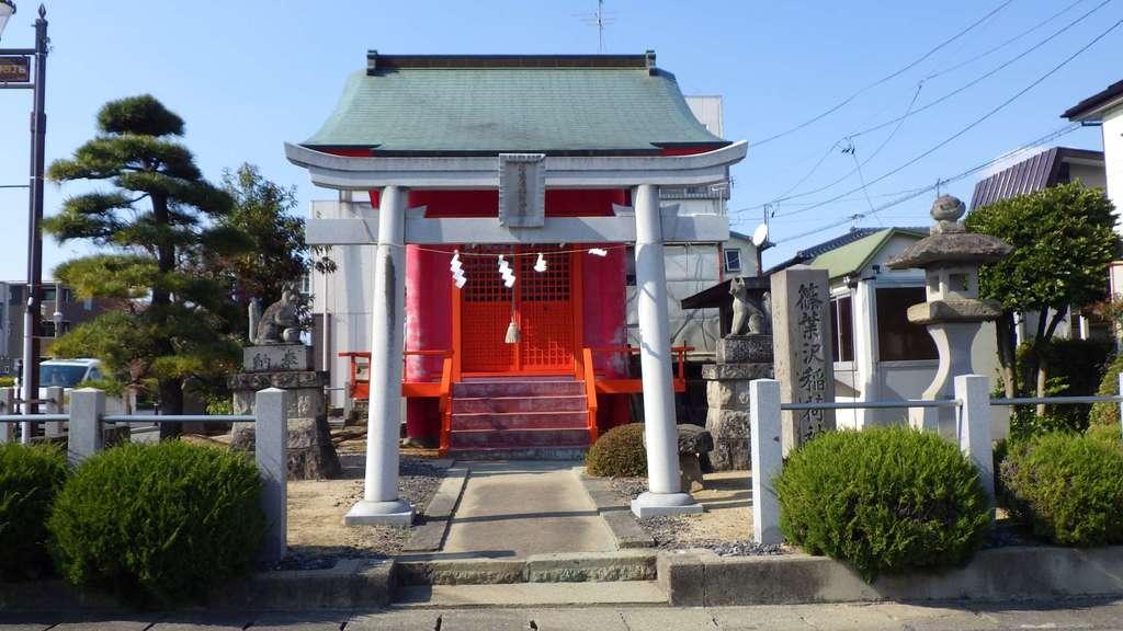 篠葉沢稲荷神社の鳥居