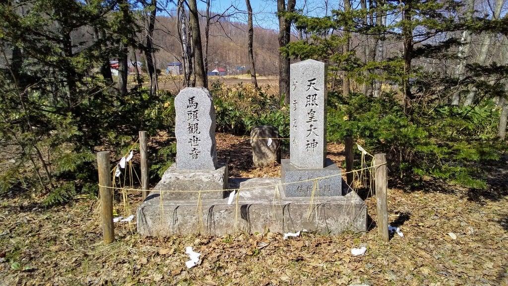 阪和神社の建物その他
