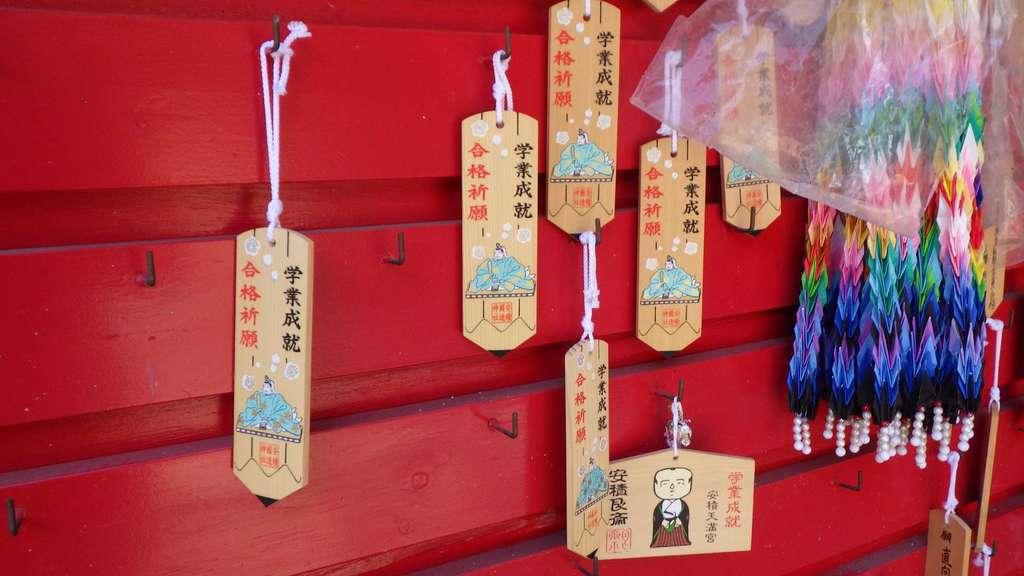 安積國造神社の絵馬