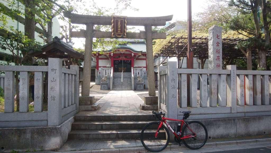 七倉稲荷神社の鳥居