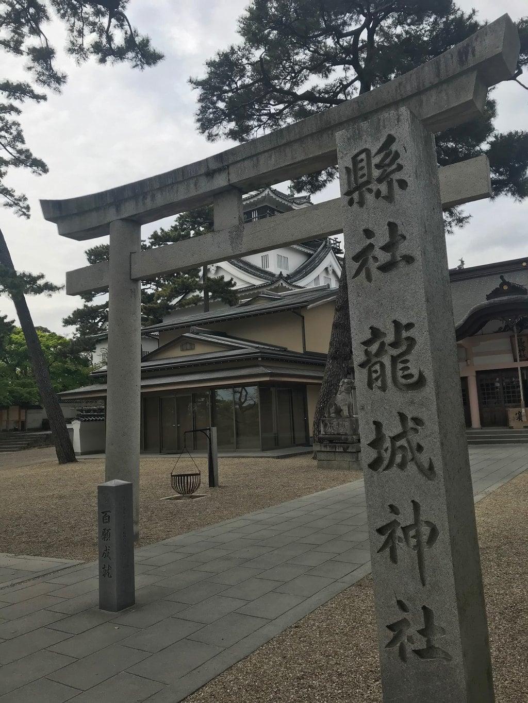 龍城神社の鳥居