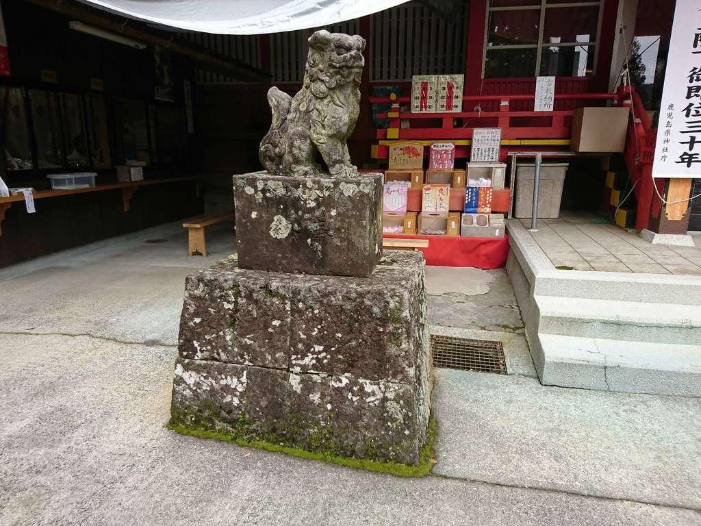 豊玉姫神社(鹿児島県)