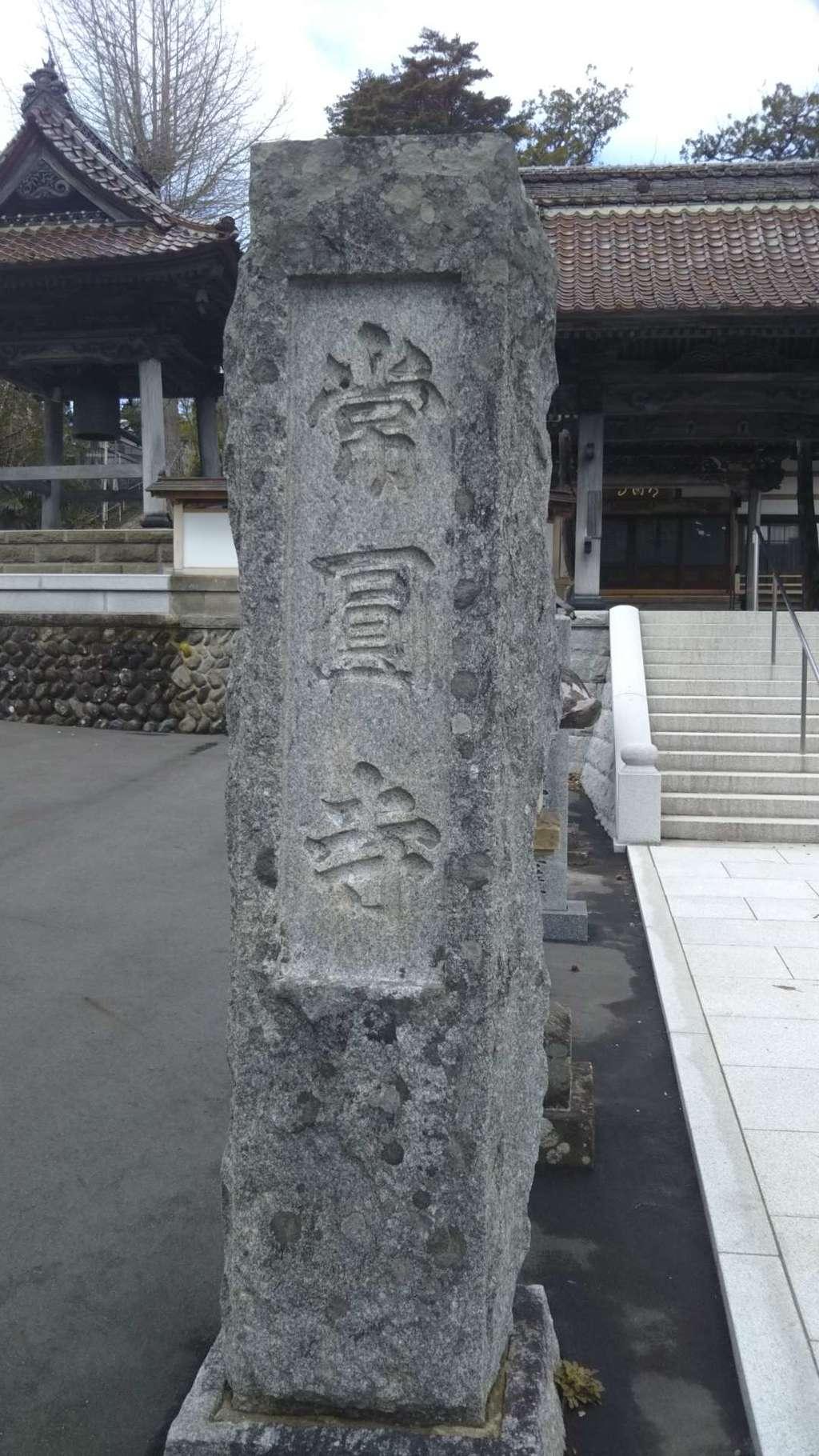 常円寺の建物その他