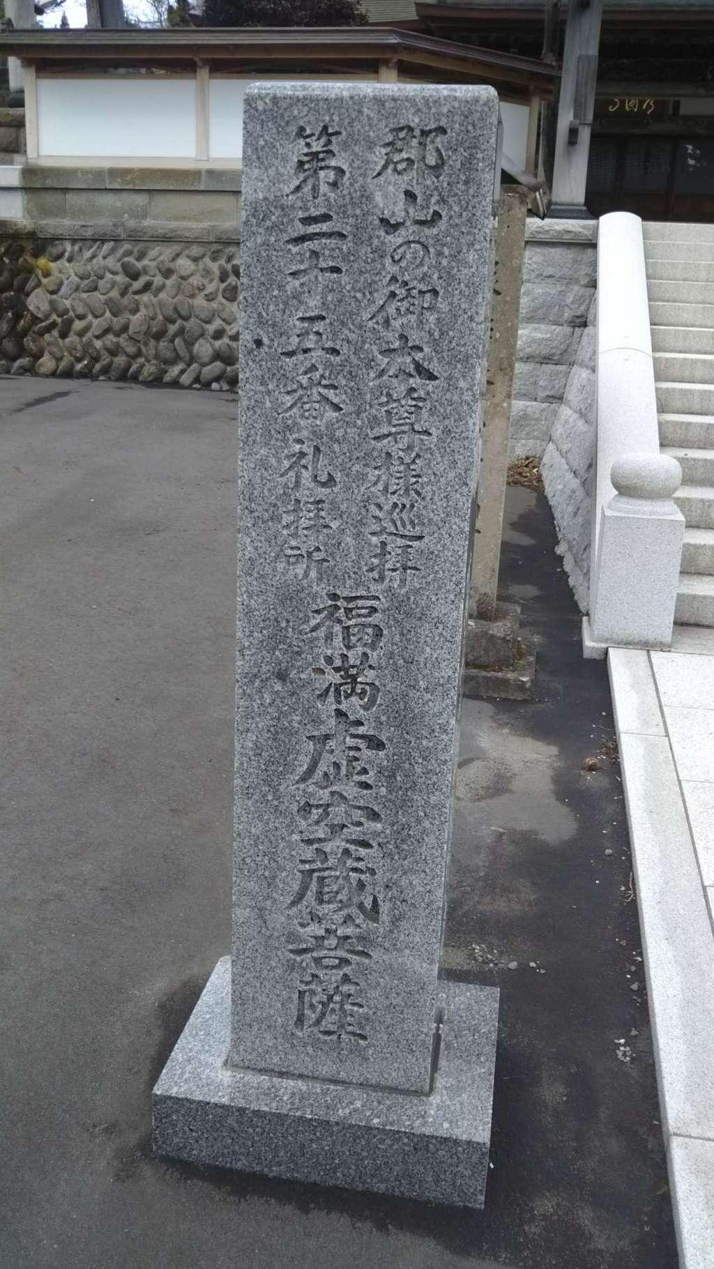 常円寺の歴史