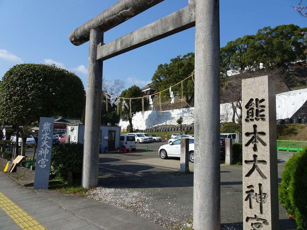 熊本大神宮の鳥居