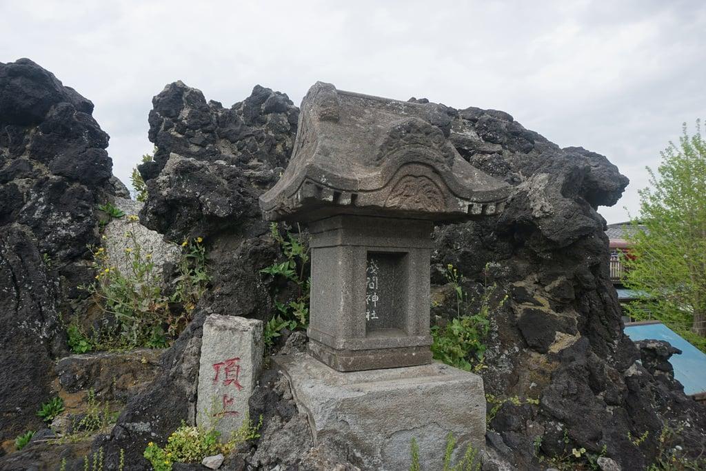 豊受神社の末社