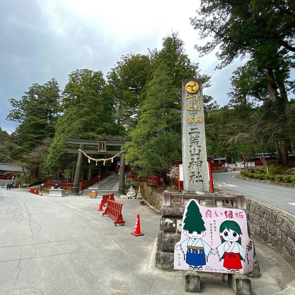 日光二荒山神社の建物その他